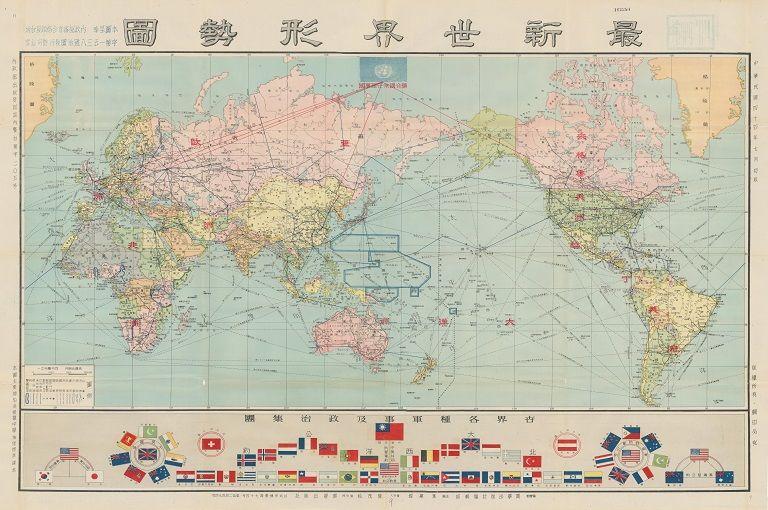 1955年最新世界形勢圖(另開視窗)