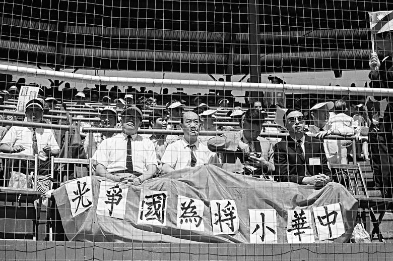 1969年8月,第23屆世界少棒錦標賽,在美國的華僑特別製作「中華小將為國爭光」的旗幟,為中華小將加油!(另開視窗)