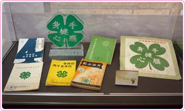 農為國本—臺灣農業檔案特展