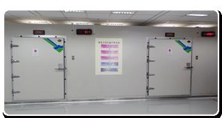 圖6冷凍除蟲室