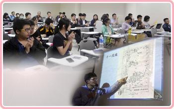 本局研究員至中國文化大學歷史學系教學情形