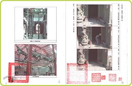 圖7 慈天宮修復工程施工照片檔案
