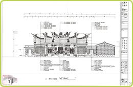 圖8 慈天宮正立面圖檔案