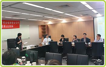 第15屆機關檔案管理金檔獎暨金質獎評奬委員會第1次會議