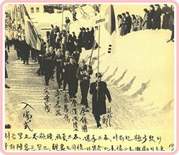 圖片來源:韓國國家紀錄院網站