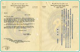 圖2 鮑德恩先生信函原文及譯文檔案