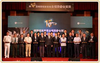 國家發展委員會曾副主任委員旭正(前排中)與金檔獎領獎代表合影