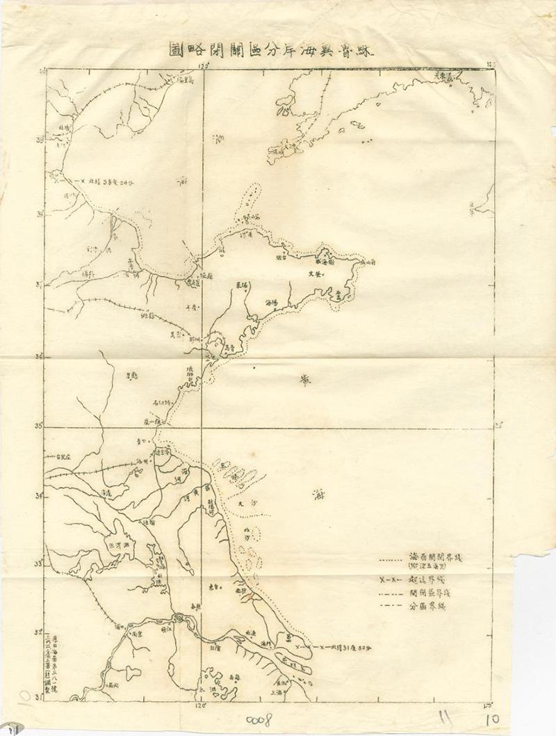 圖1 蘇魯冀海岸分區關閉略圖