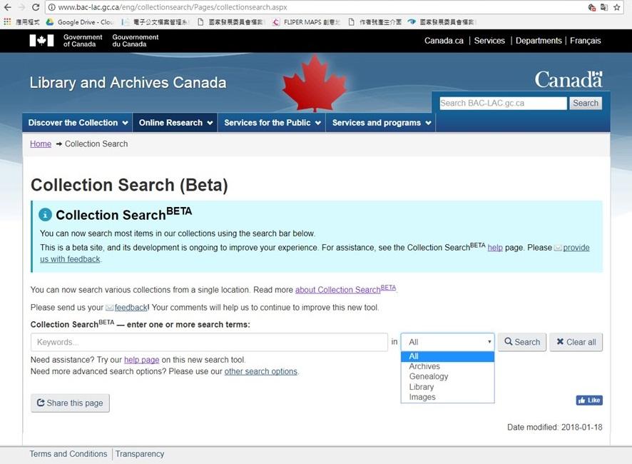 加拿大國家檔案館推出一站查足全部館藏