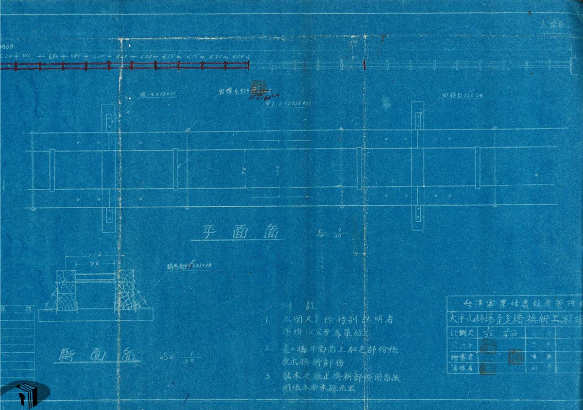 圖7 太平山林場歪歪橋換新工程