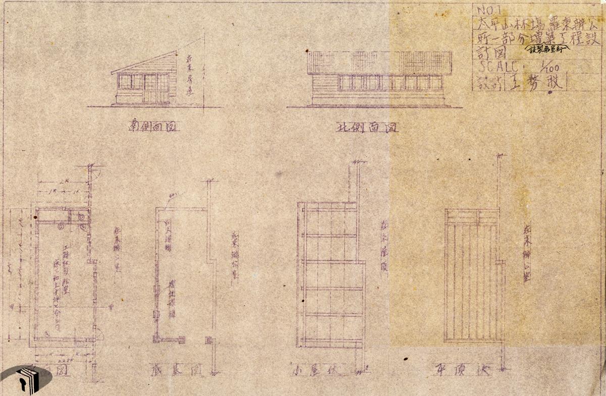 圖8 太平山林場羅東辦公所部分增設工程