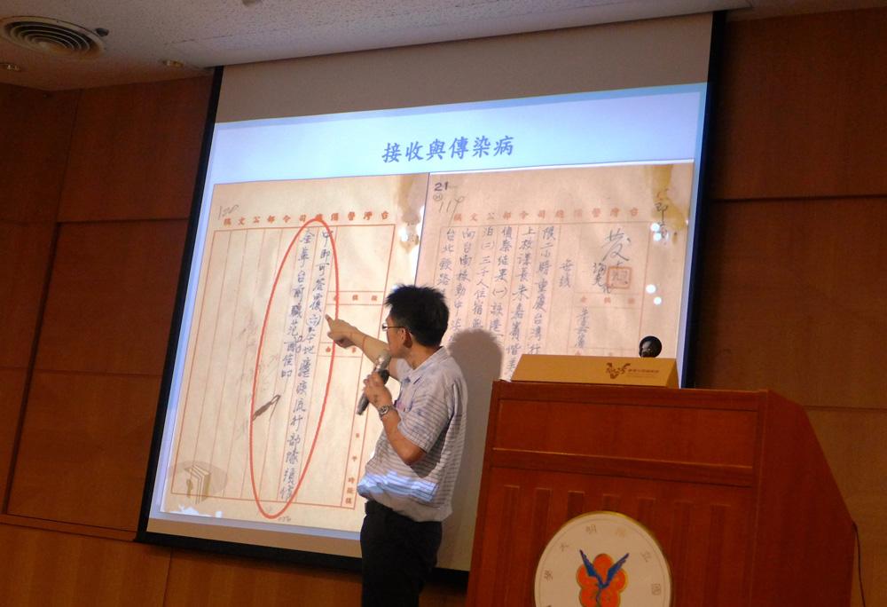 國家檔案融入大學師生教育訓練