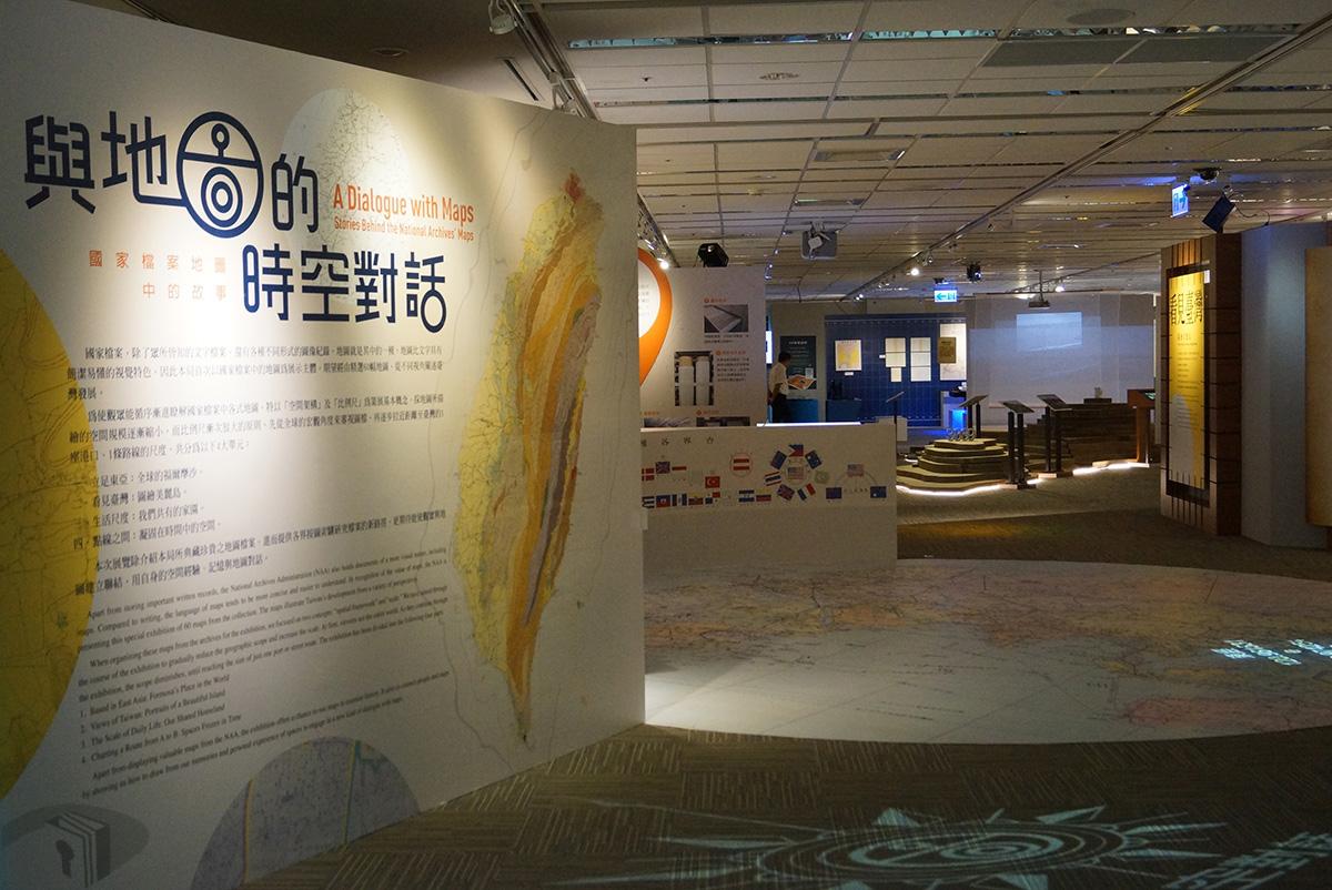 「與地圖的時空對話-國家檔案地圖中的故事」特展