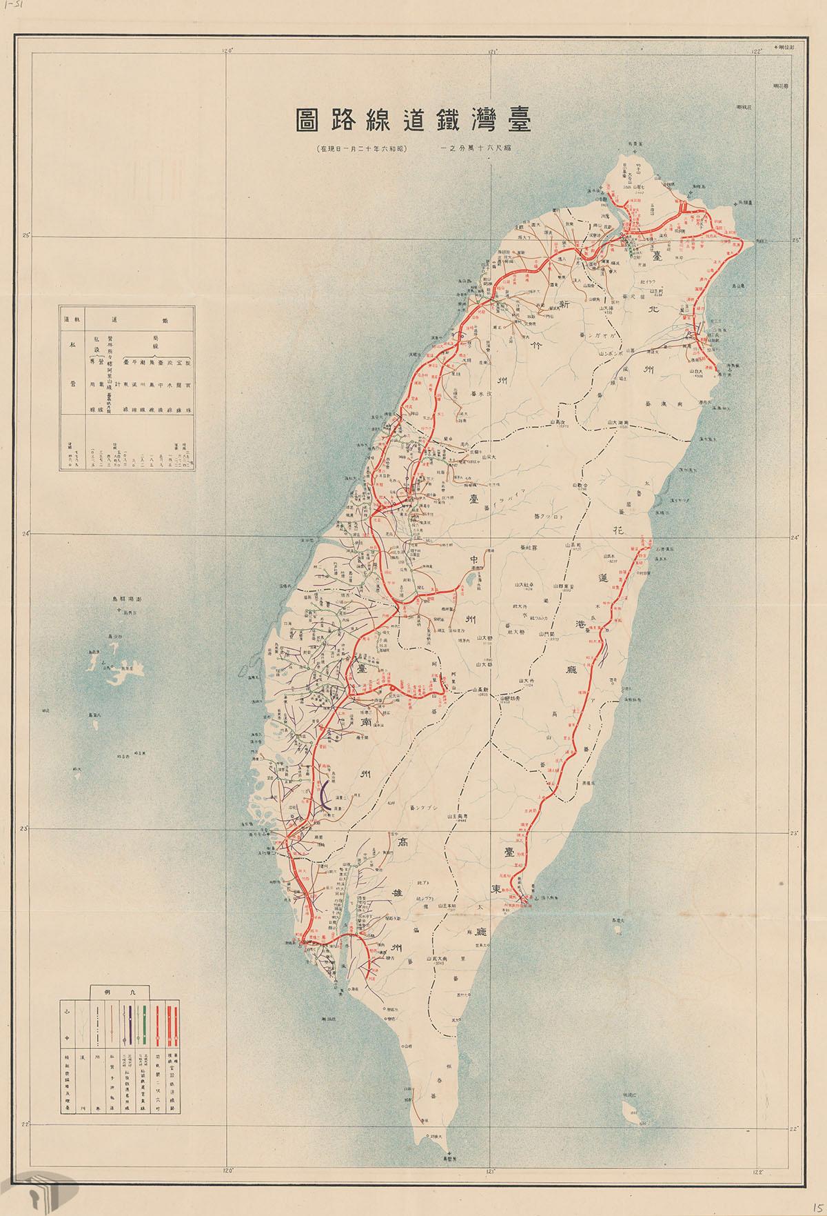 圖2 臺灣鐵道線路圖(1931年)