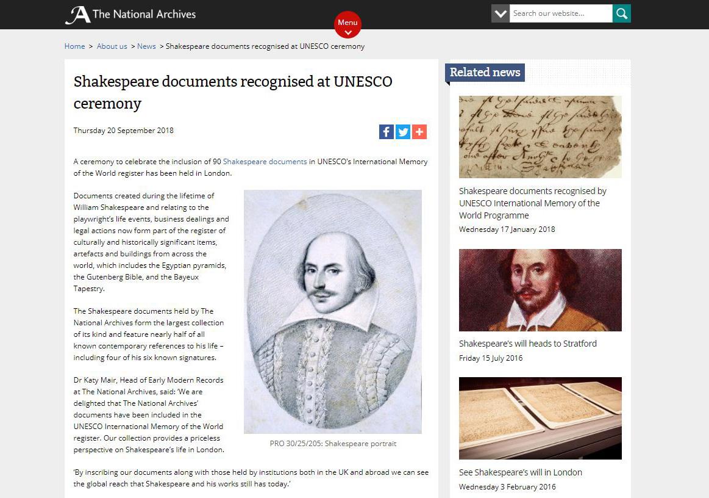 莎士比亞檔案獲列世界記憶名錄