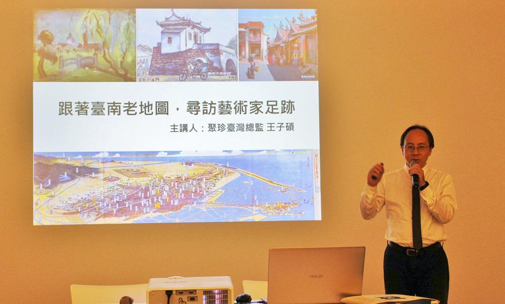「藏在地圖檔案的故事」專題講座獲熱烈迴響!