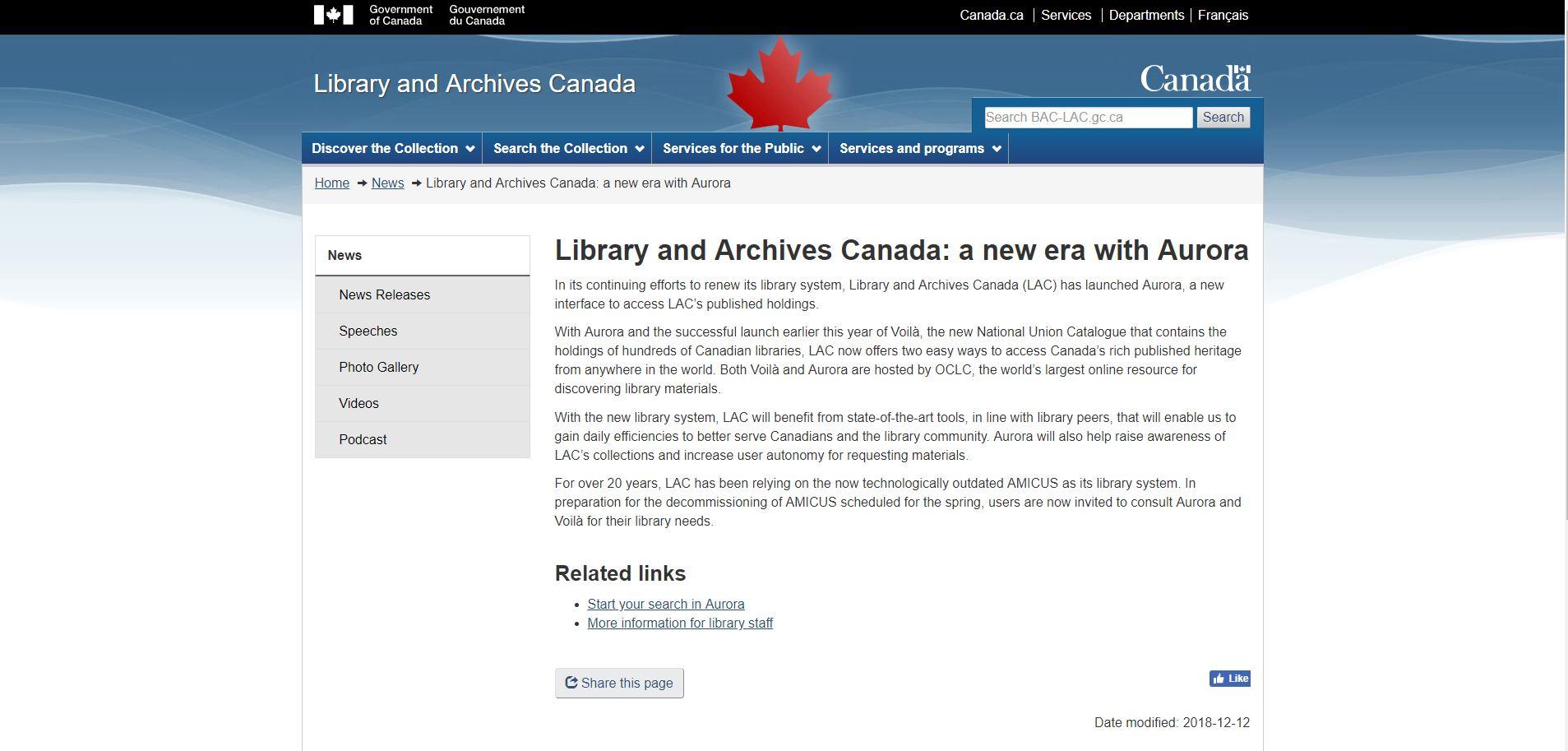 Aurora圖書館館藏檢索系統