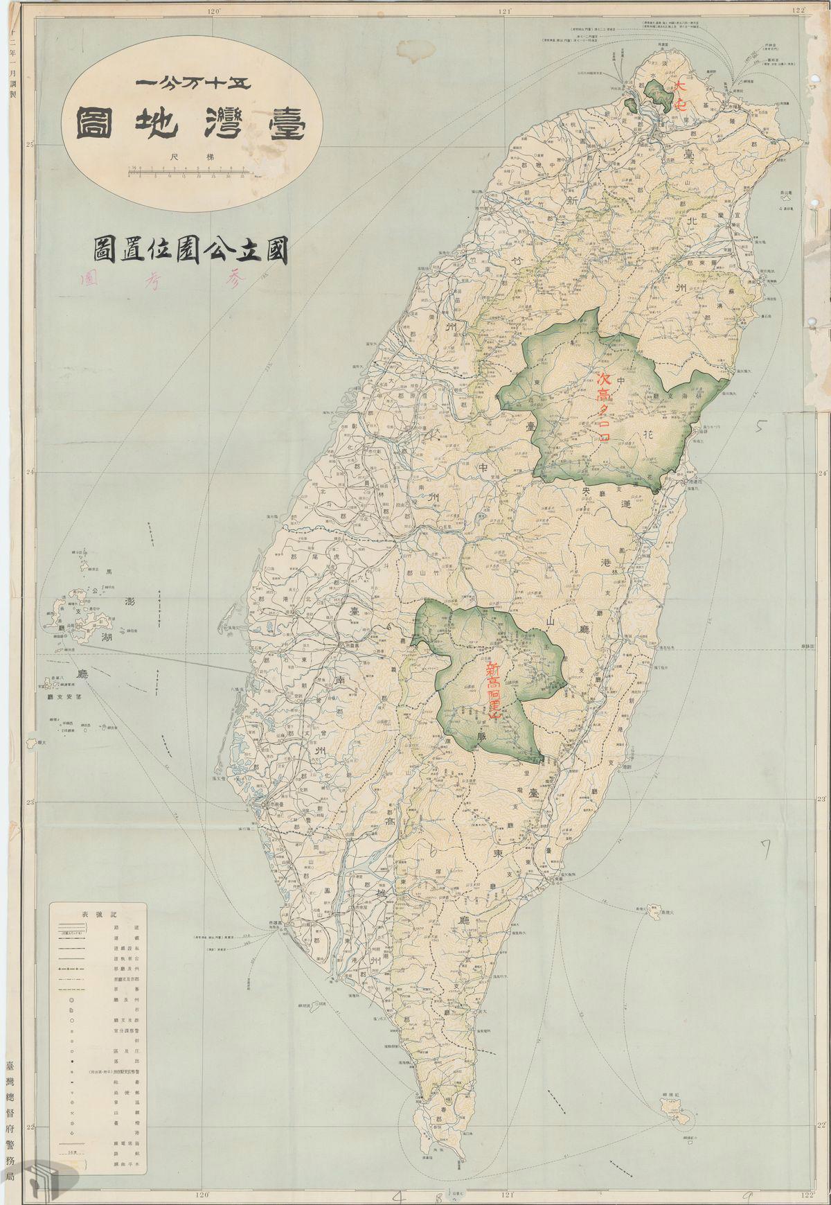 圖2 1937年的〈國立公園位置圖〉