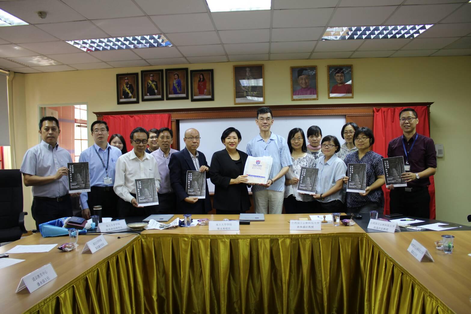 攜手馬來西亞南方大學學院聯辦文物維護課程