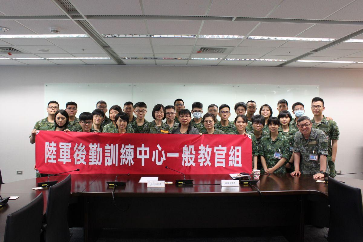 陸軍後勤訓練中心到局參訪