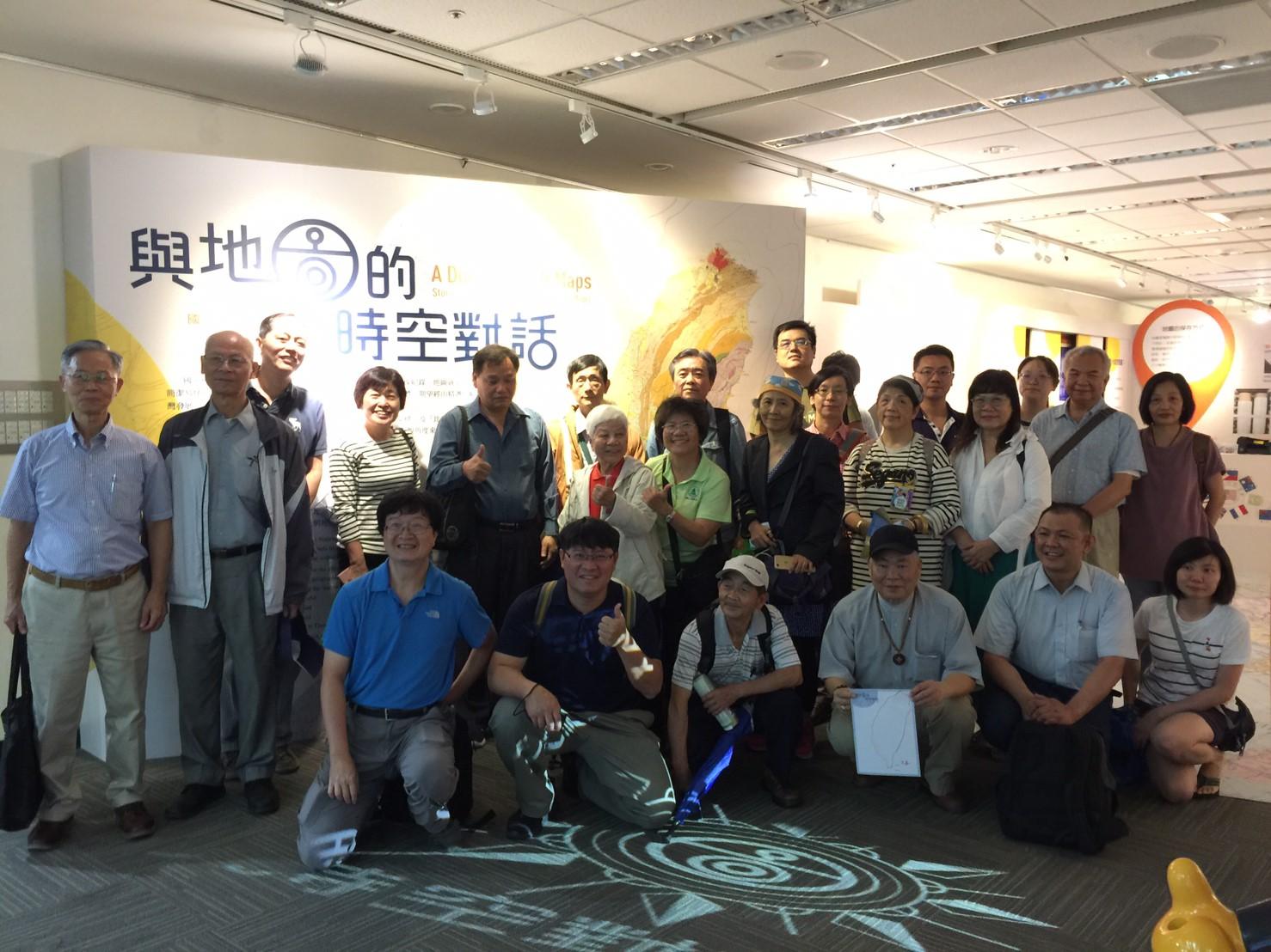 臺灣古地圖史料文物協會到局參訪
