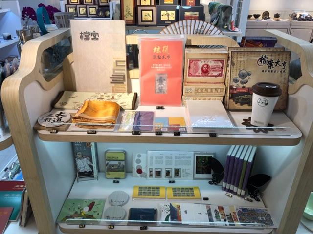 檔案文化商品在桃機第一、二航廈同步展售!