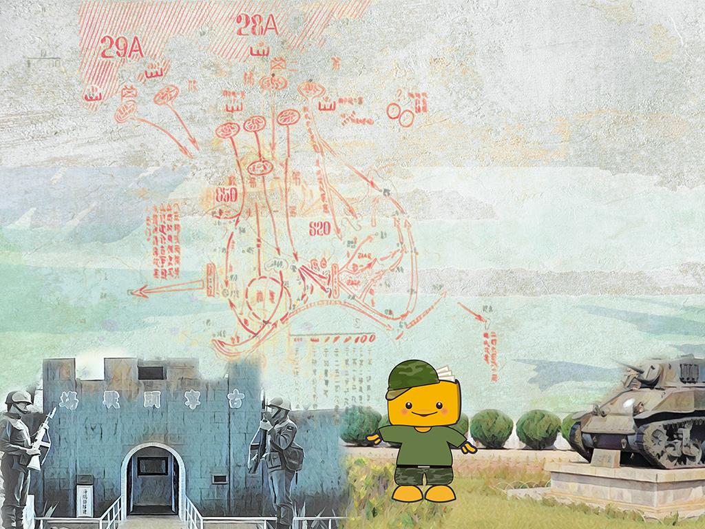情報戰:金門戰役的決勝要件桌布檔案