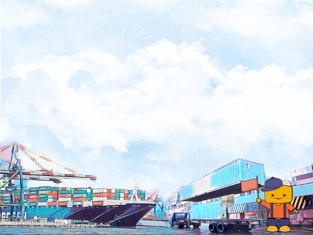 臺灣貨櫃運輸新發展(1960-1980年代)桌布檔案