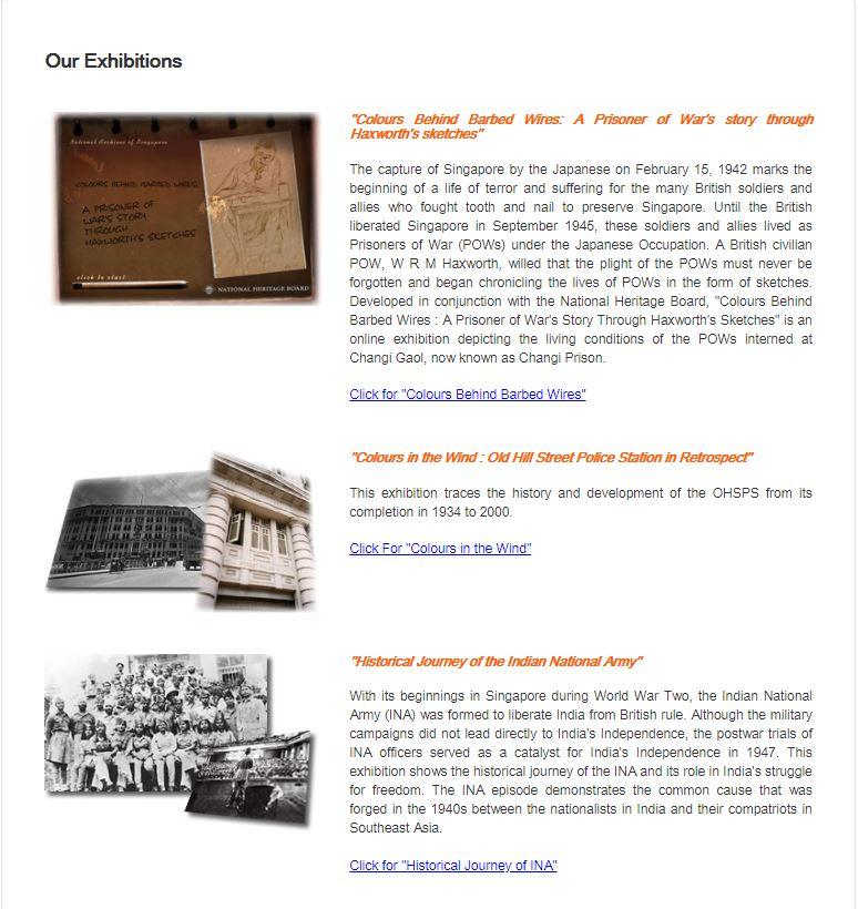 新加坡國家檔案館線上展覽介紹