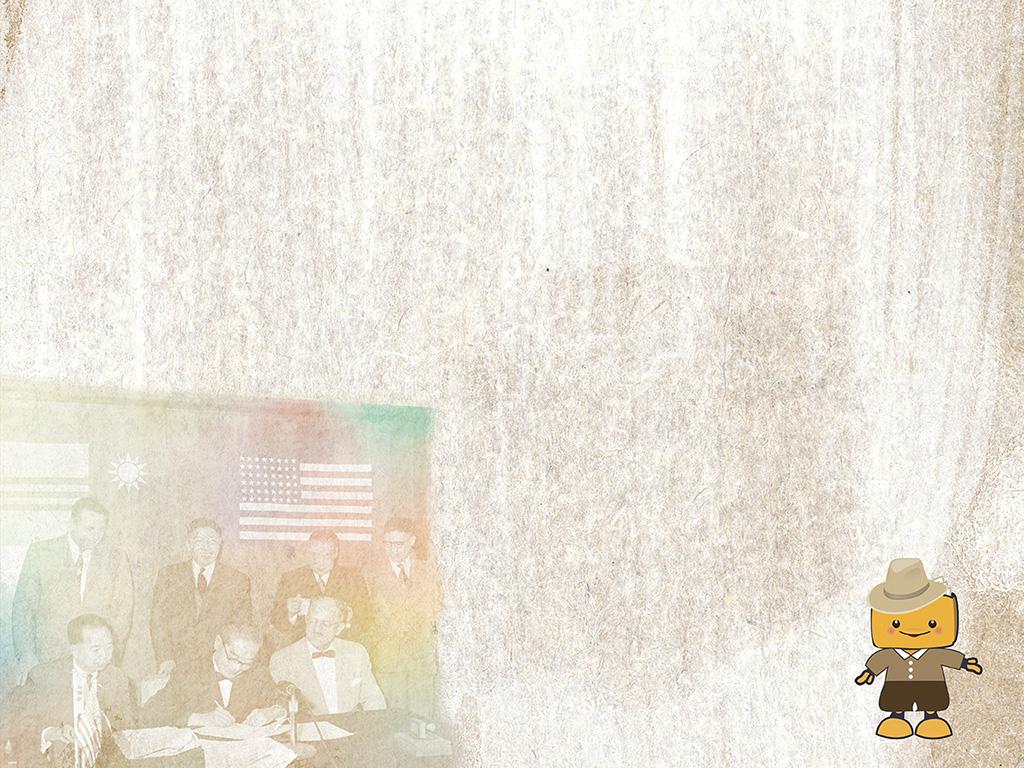 永誌邦誼:臺灣糖業技術的對外援助桌布檔案