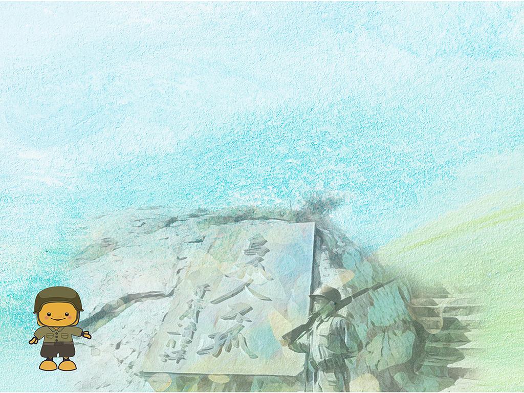 英雄之島:揭開大膽島的神祕面紗簡報檔案