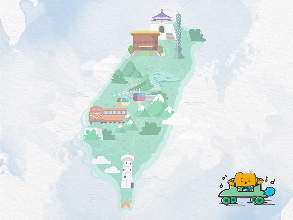 寶島觀光:臺灣旅遊業的進展桌布檔案