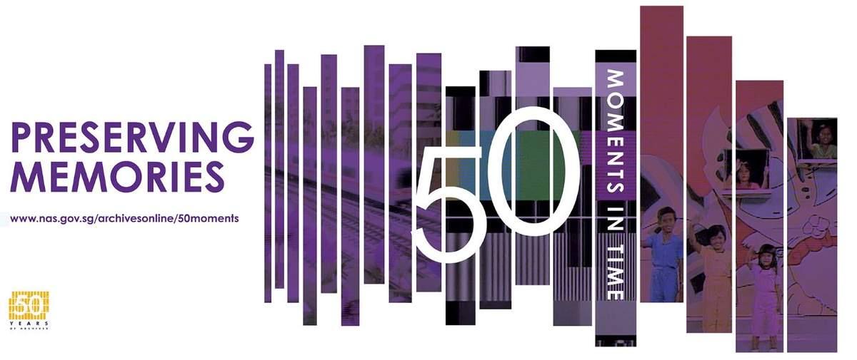「新加坡50年的每個瞬間」線上展