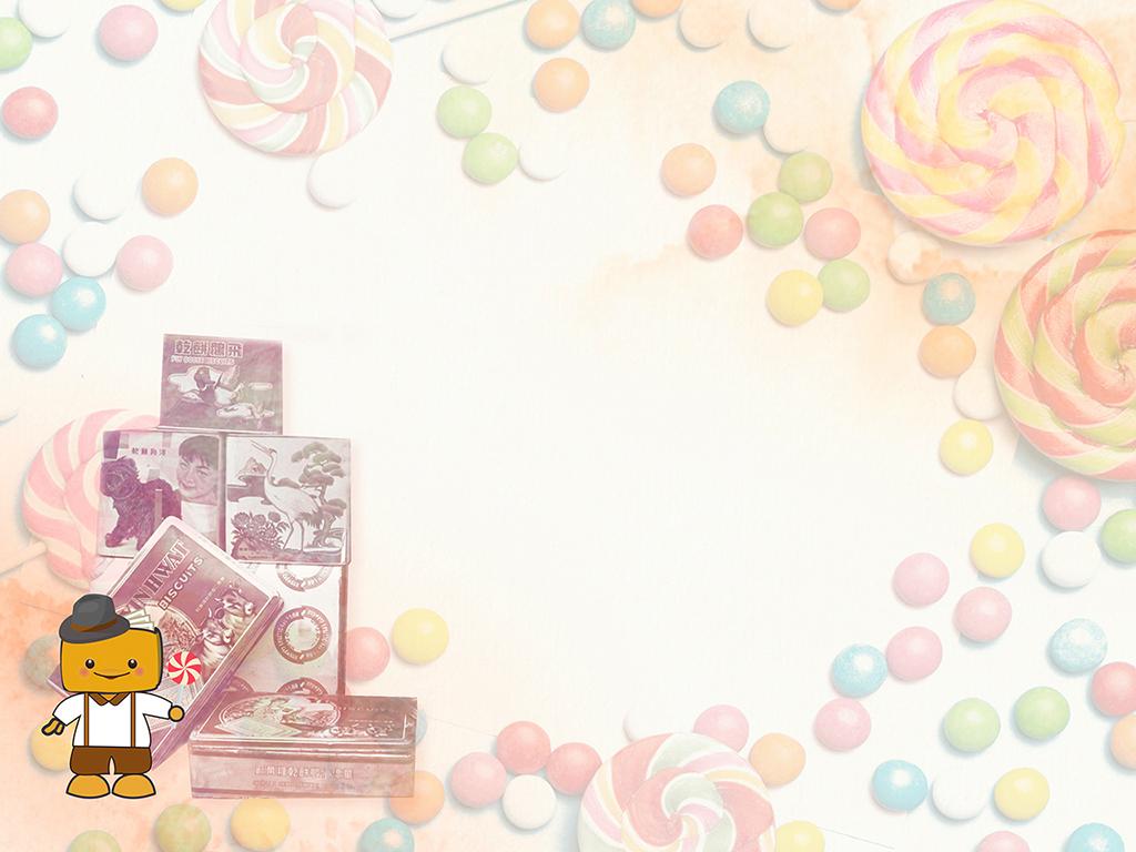甜蜜再進化—從產糖到製菓桌布檔案