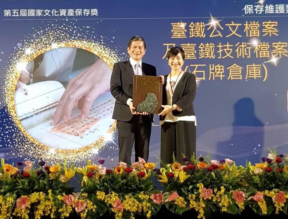 本局榮獲第五屆「國家文化資產保存獎」