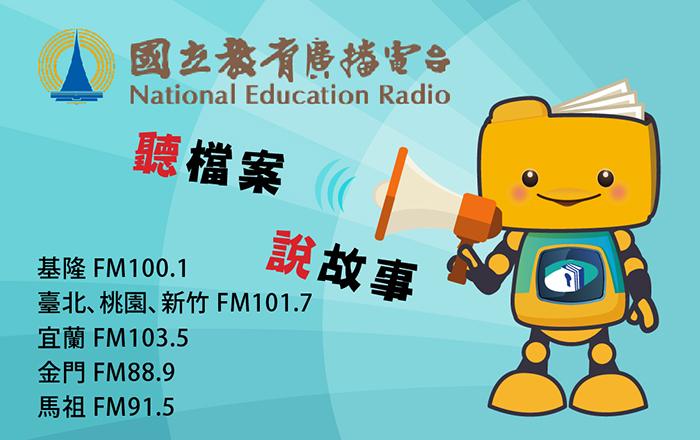 來聽廣播!香港調景嶺:政府救濟與難民援助
