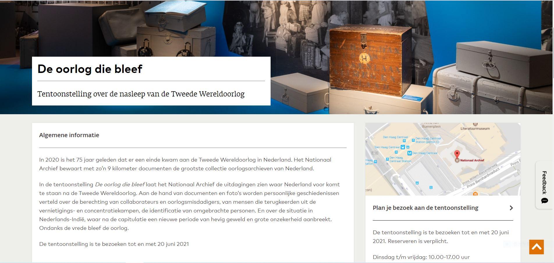 荷蘭國家檔案館展出「持續的戰爭」特展