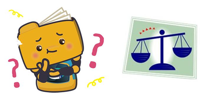 淺談檔案應用申請與不服准駁決定之行政救濟程序