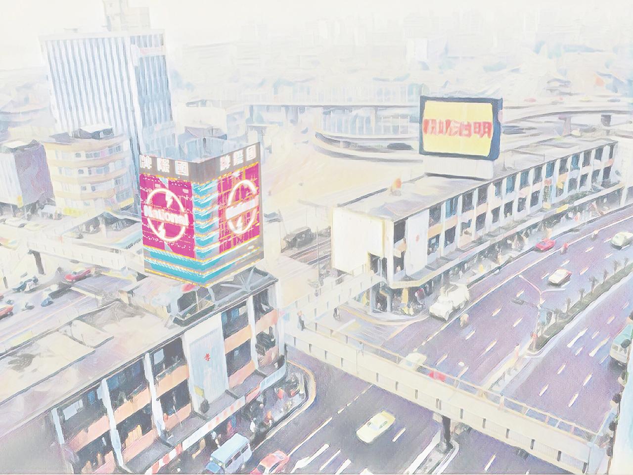 中華商場:見證大臺北繁華歲月簡報檔案