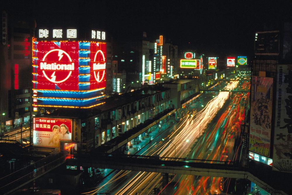 圖12 臺北市中華商場夜景