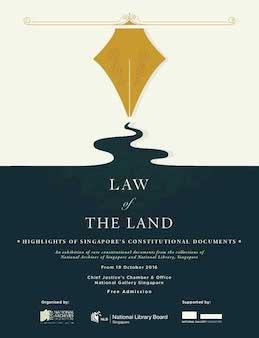 「國內法—新加坡憲法文件典藏」特展