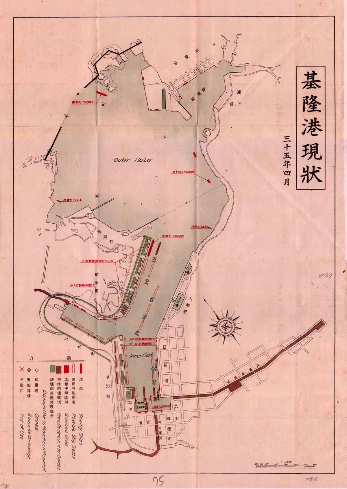 圖3 1946年基隆港