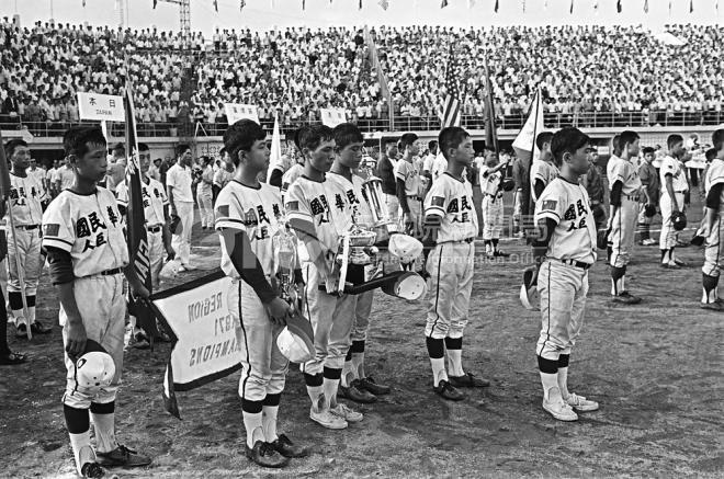 圖6 1971年巨人少棒隊取得遠東區少棒冠軍