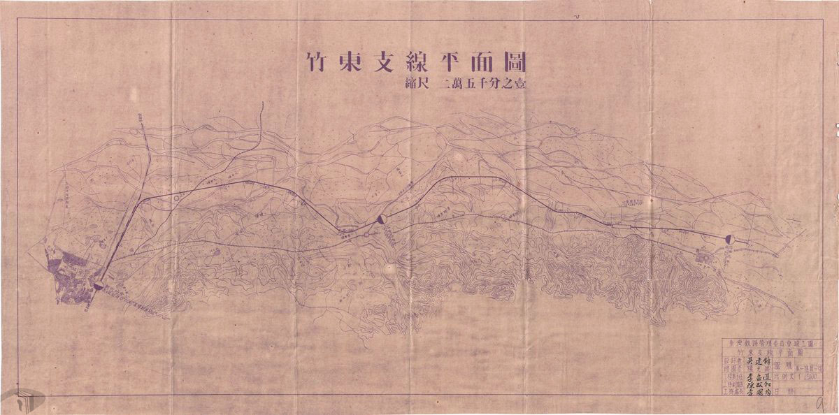 圖3 竹東支線平面圖