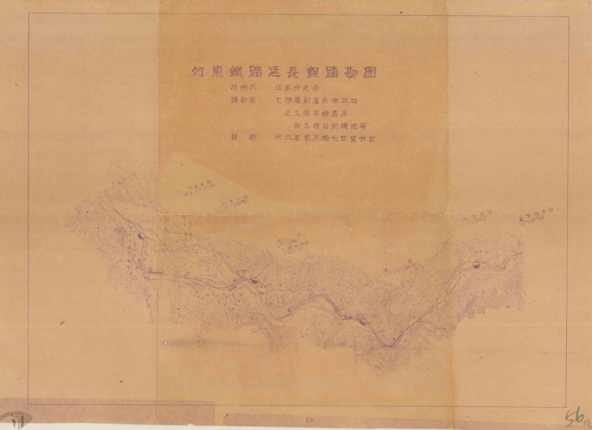 圖6 竹東鐵路延長線踏勘圖