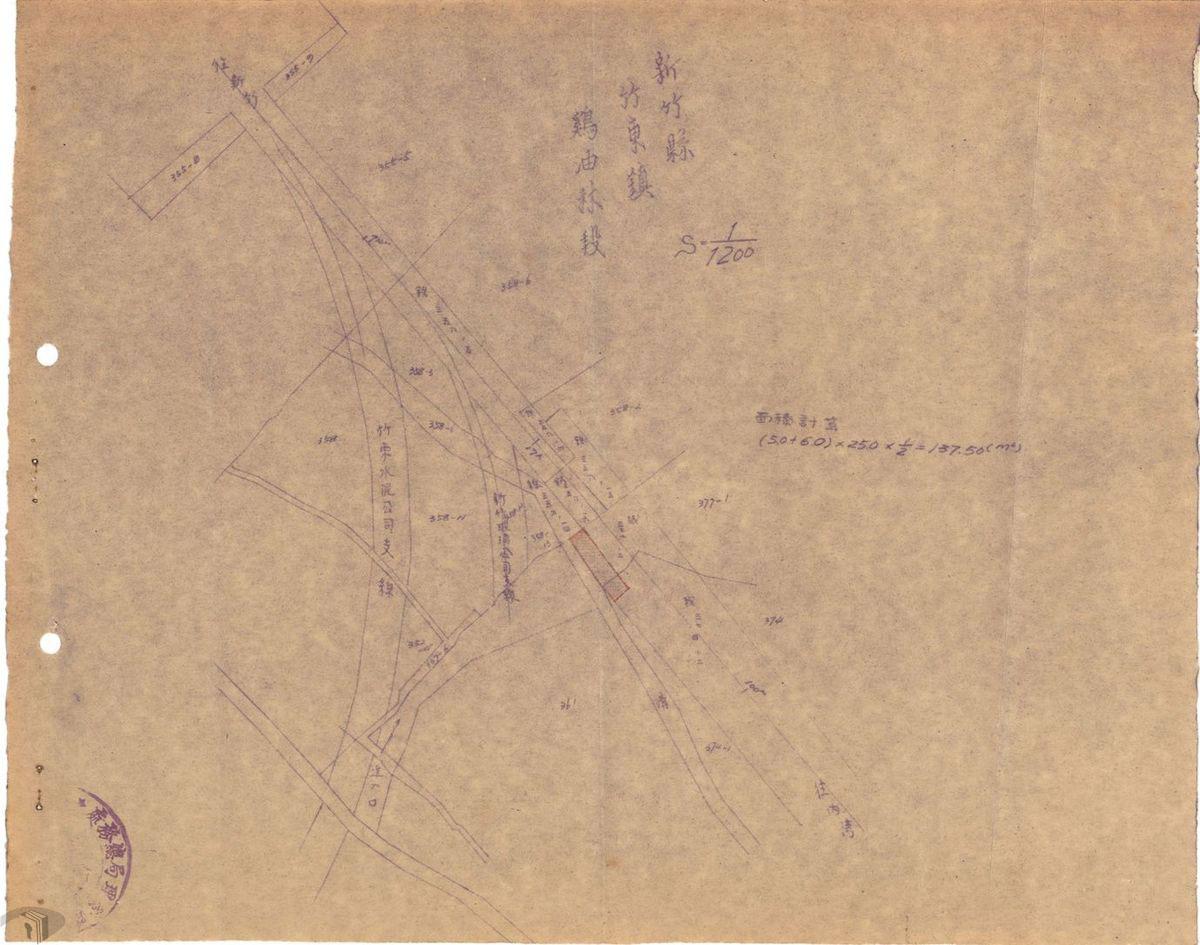 圖16 竹東車站延伸的專用鐵路