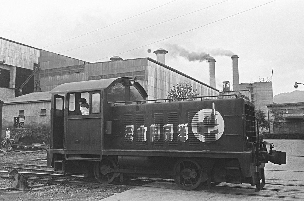 圖18 亞洲水泥公司橫山廠專用鐵路線