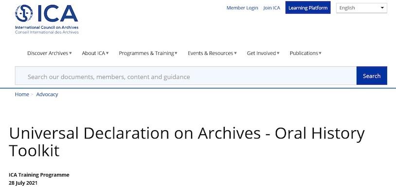 世界檔案宣言 - 口述歷史工具包