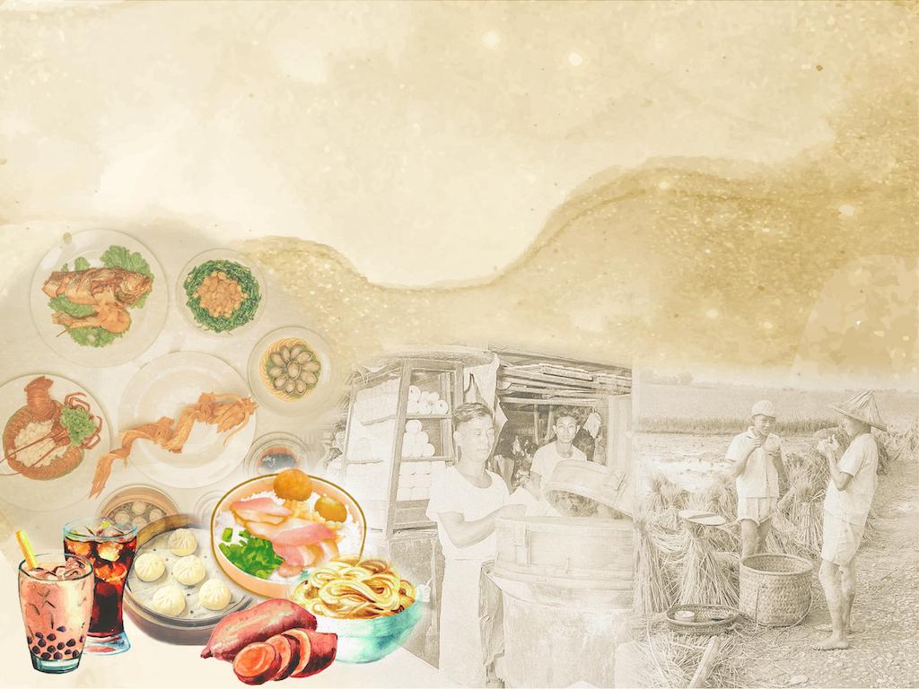 從想食到饗時—尋味臺灣八十年桌布檔案