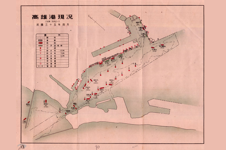 Charted positions for the sunken ships in Kaohsiung Ports(另開新視窗)